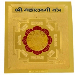 Gold Silver And Copper Plated Yantras in Gandhi Nagar
